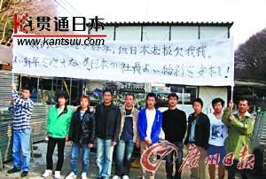 中国赴日研修生投诉讨薪被开除