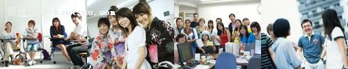 日本语学校照片