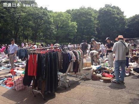新宿中央公园的跳蚤市场