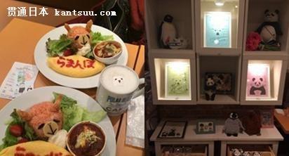 留学见闻:萌萌哒的白熊咖啡厅