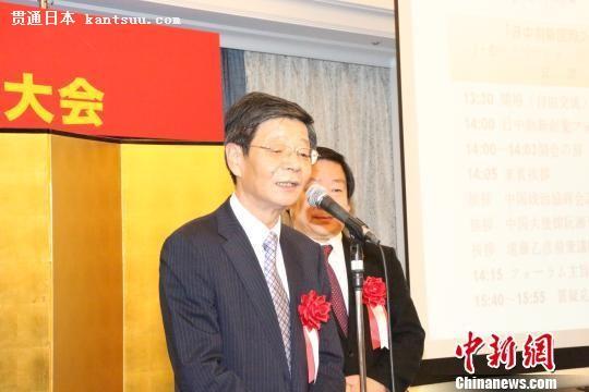 图为中国驻日使馆公参阮湘平致辞。
