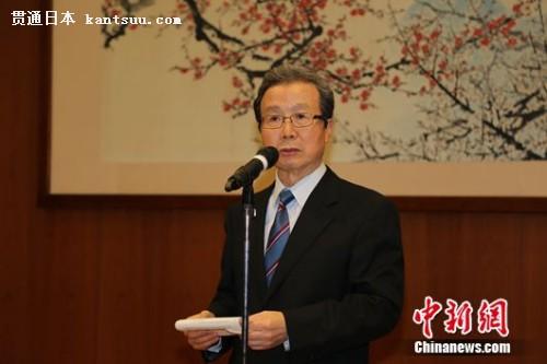 图为中国驻日大使程永华致辞。
