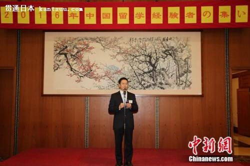 图为中国驻日使馆公参胡志平致祝酒辞。