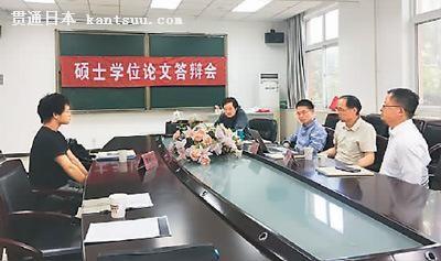 中国侨网桥本侑马(左)在进行硕士论文答辩。