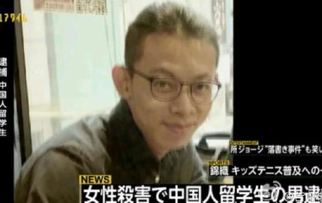 凶手陈世峰什么时候判决?江歌日本遇害案件东京开庭审理时间