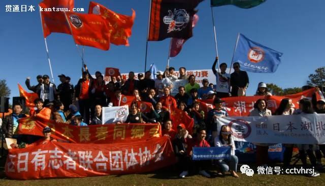 注重健康跑出快乐 日本华侨华人马拉松广受热捧