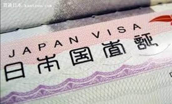 日本将开放外国人创业准备签证 2018年将会进行相关的调整
